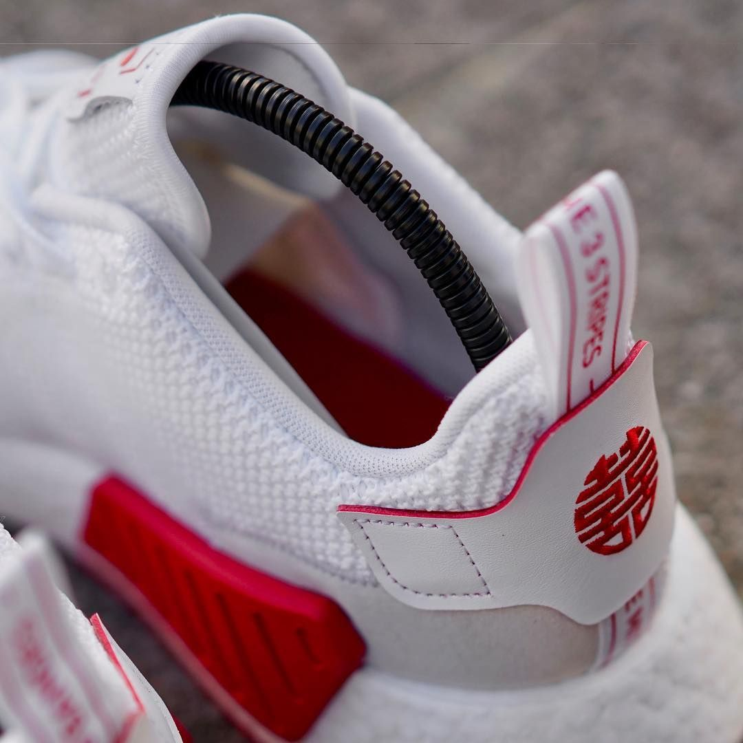 info for 4bf2a 5fa98 ⛩Adidas NMD R2