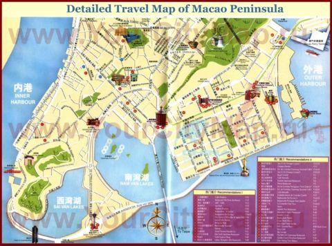 Туристическая карта Макао с ресторанами