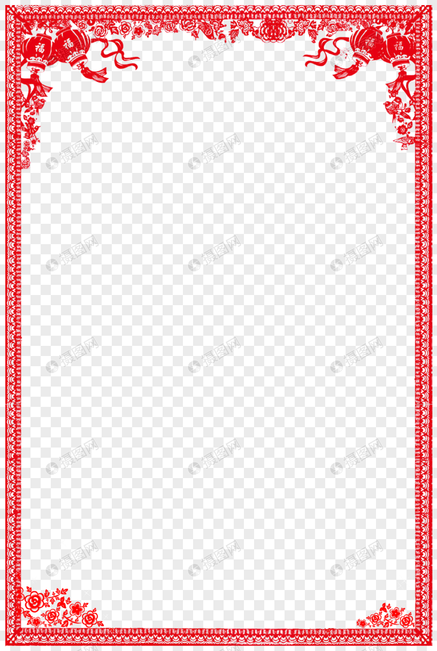 Red Chinese Wind New Year Festival Border Red Chinese Wind New Year S Festival Border Chinese Style New Year Festival Border Desain Brosur Brosur Desain