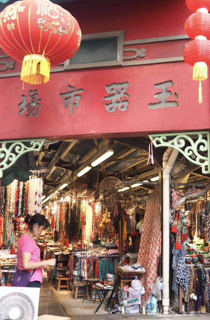 One day in Kowloon, Hong Kong: Dim Sum and Markets. A full itinerary with top things to see and do in mainland Hong Kong on a short trip.