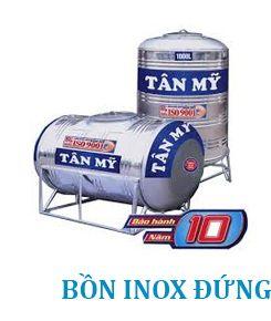 Bồn nước inox đứng http://bonnuoctanmy.net.vn/