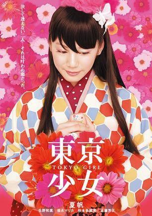 Kimono Japan Traditional Fashion Advertisement With Images