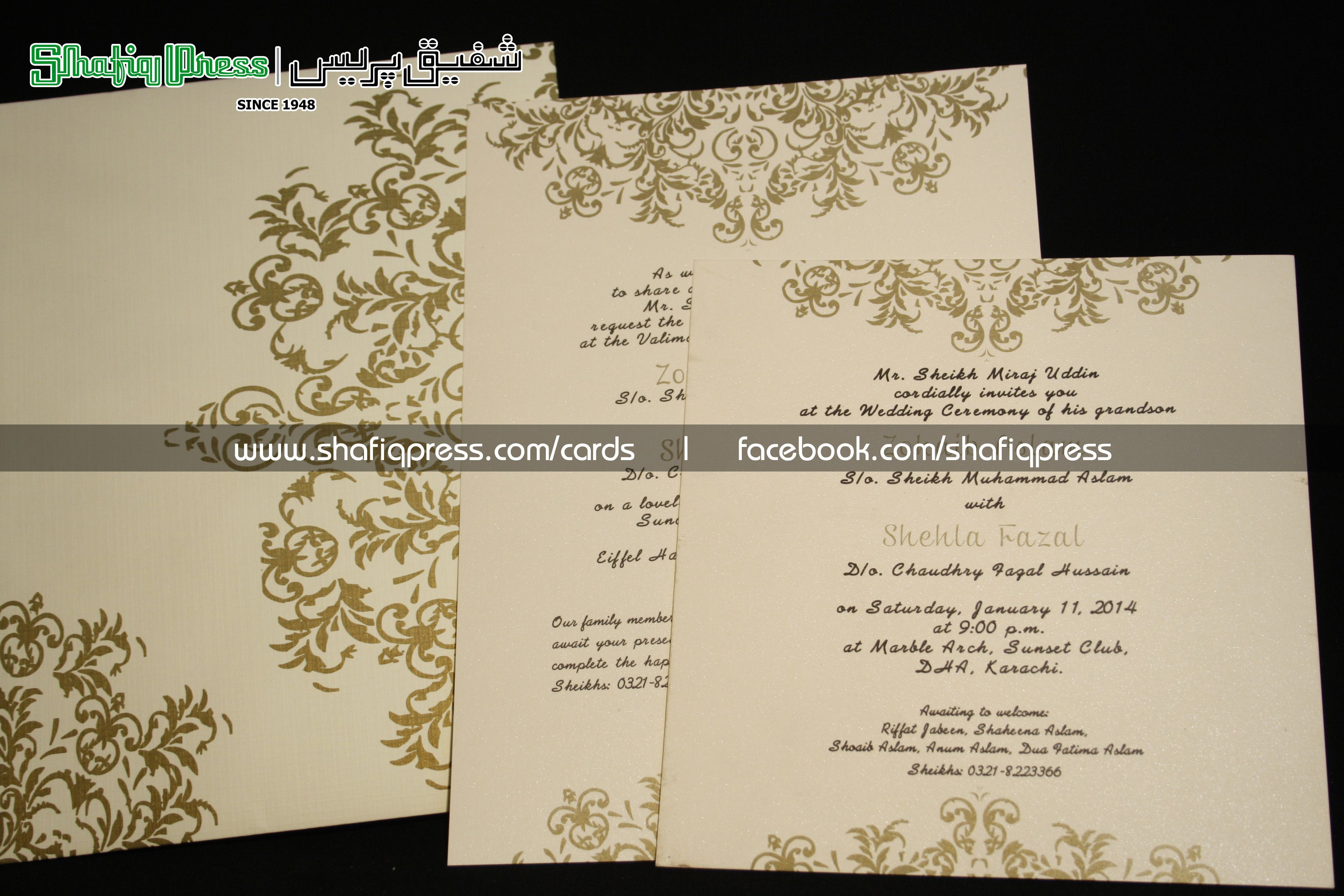 Www Shafiqpress Com Shafiq Press Wedding Cards In Karachi Pakistan Shafiq Press Shadi Cards Wedding Wedding Invitation Card Design Wedding Cards Marriage Cards