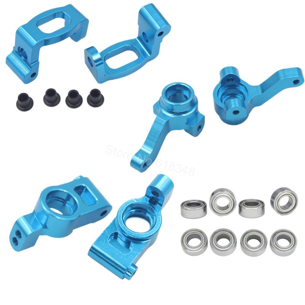 (26.27$)  Buy here  - Aluminum Steering Upgrade Set Hub Carrier & Base C Front Rear Knuckle For HPI RS4 #113708