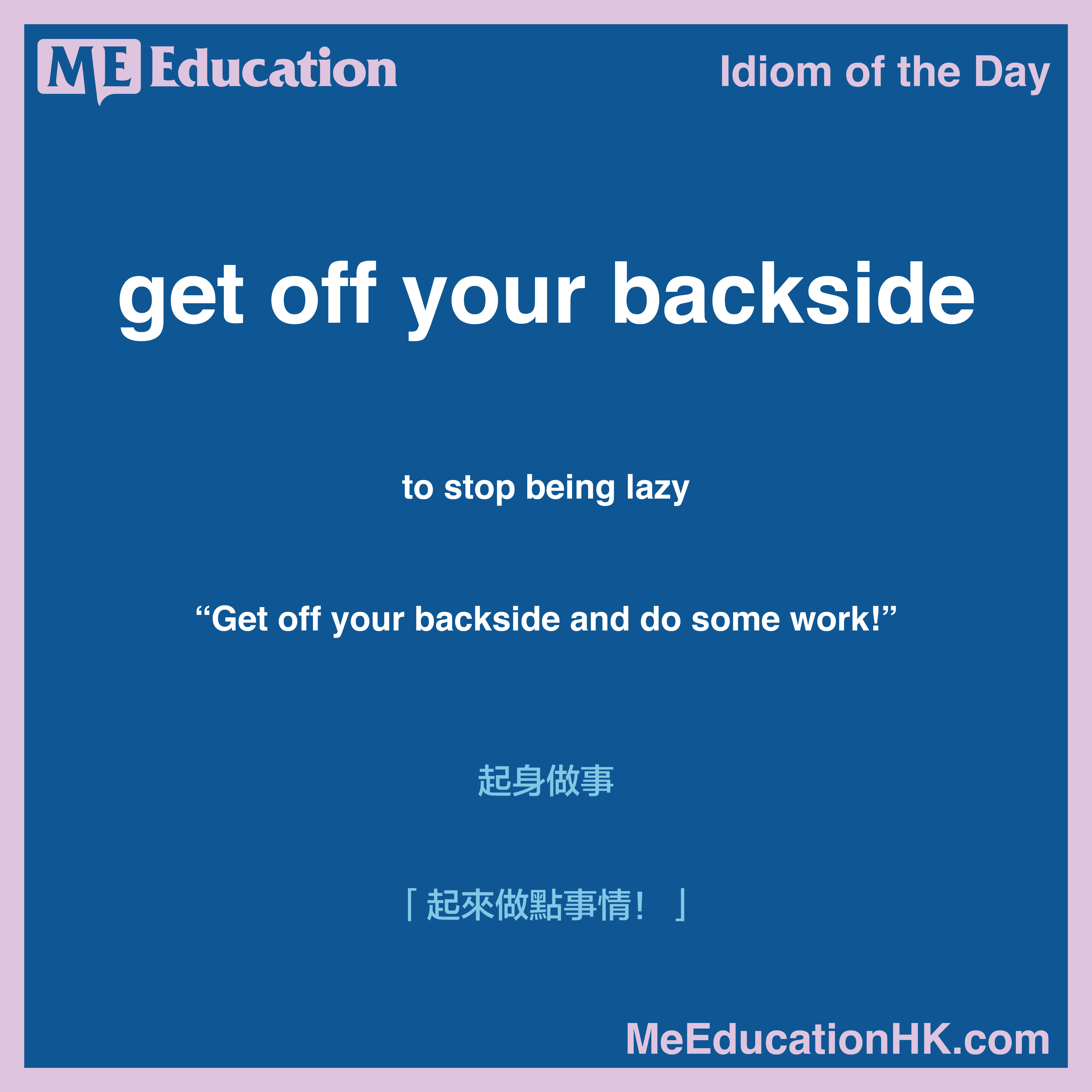 Idiom Of The Day Get Off Your Backside Educationhk
