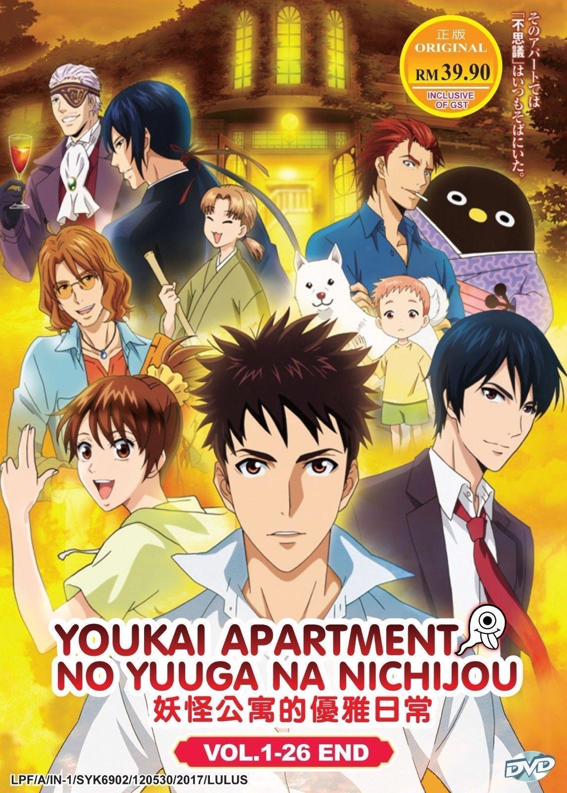 Dvd Youkai Apartment No Yuuga Na Nichijou (126End