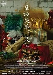 Videa Online Merry Christmas Yiwu 2020 Teljes Film Magyarul Online Hungary Hd Indavideo Mozi Filmek 212 In 2020 Merry Christmas Merry Movies