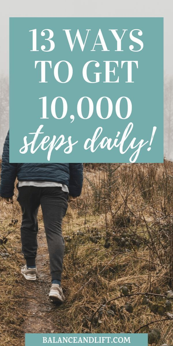 Are you trying to increase your daily activity? Here are 13 ways to get to 10,000 steps each day to increase your daily activity. #get10000steps