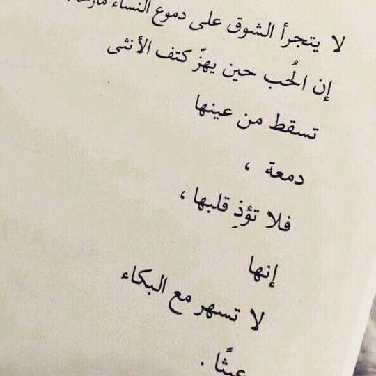 ذ اك ر ة الو ر ق Wrq Memories Instagram Photos And Videos Wise Quotes Funny Arabic Quotes Words