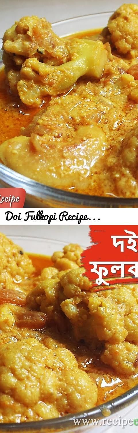Doi fulkopi recipe cauliflower curry bengali vegetarian dish doi fulkopi recipe cauliflower curry bengali vegetarian dish bengali food forumfinder Images