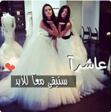 Pin By Aya On صديقتي توأم روحي Cute Friend Photos Cute Friends Besties Quotes