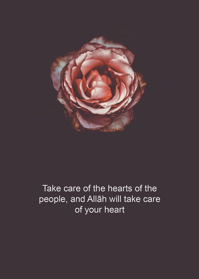Islamic Quote About Caring What Others Think Google Search Islamic Inspirational Quotes Quran Quotes Islamic Quotes