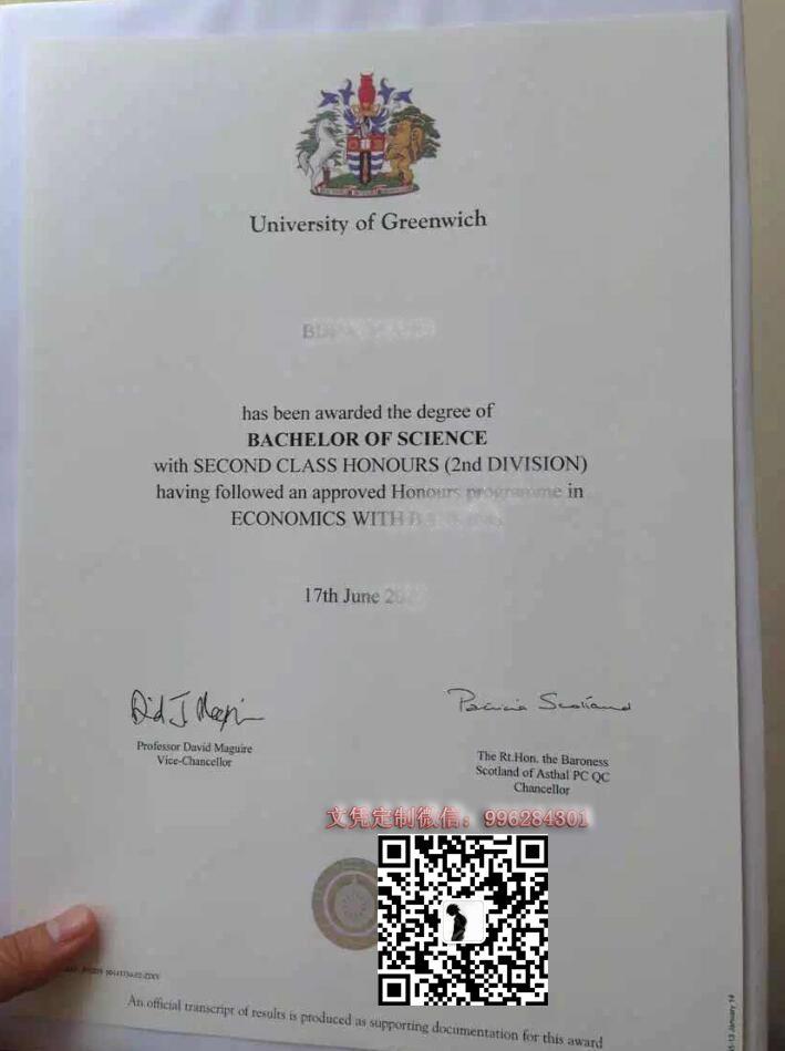 Pin by fakediploma on Australia diploma sample Pinterest