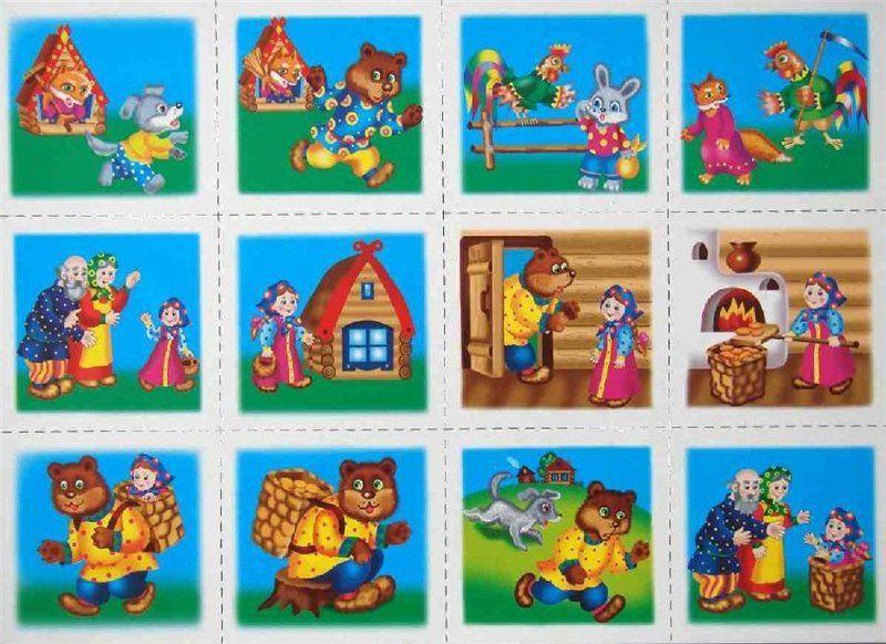 сказки с картинками для детей с 6 лет