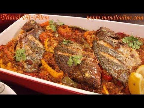 صينية سمك بلطي بالخضروات منال العالم Middle Eastern Recipes Food I Love Food