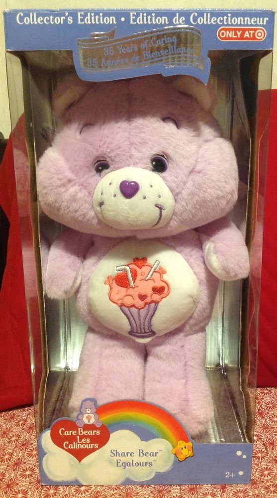 Care Bears Share Bear 35th Anniversary Collector's Edition