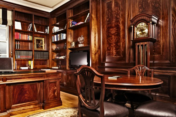 It also has a mahogany desk made with the same curl mahogany ...