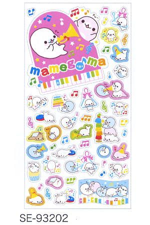 Mamegoma Series 5 Currently Available