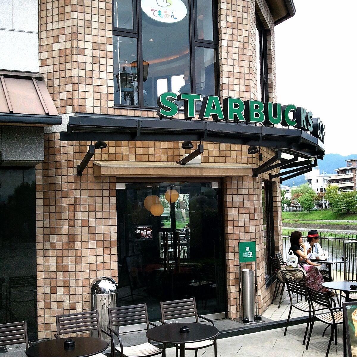 Starbucks Coffee @Sanjo-Ohashi,Kyoto【2019】   京都 スタバ,京都 旅行,京都