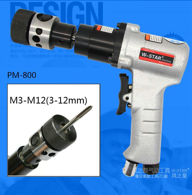 M3-M12 Pneumatic Tapping Machine Tap Drilling Machine Handheld Pneumatic Tapping Machine