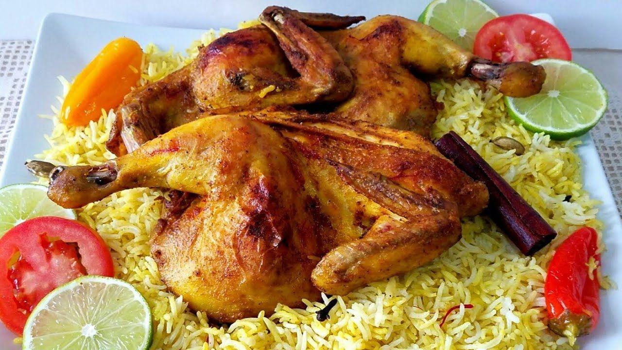 مندي الدجاج بالطريقه اليمنيه Yemeni Chicken Mandi Recipes Arabic Rice Recipe Turkish Recipes