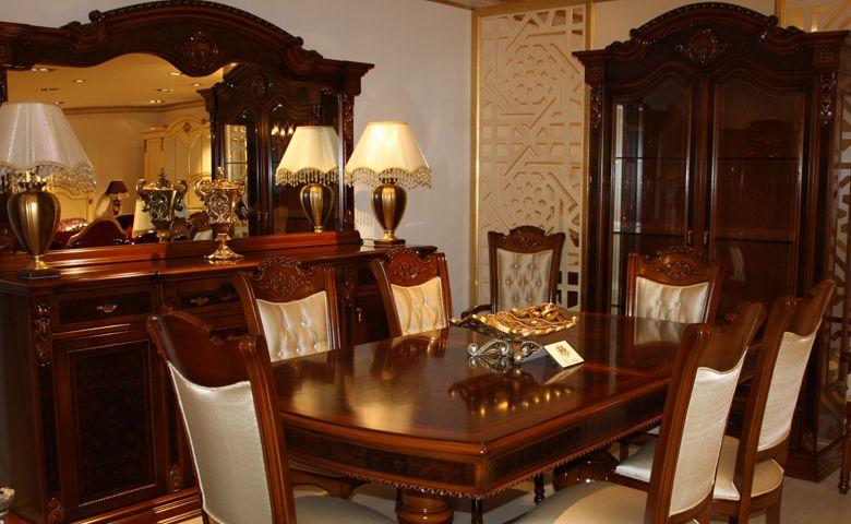 Elena Dining Room