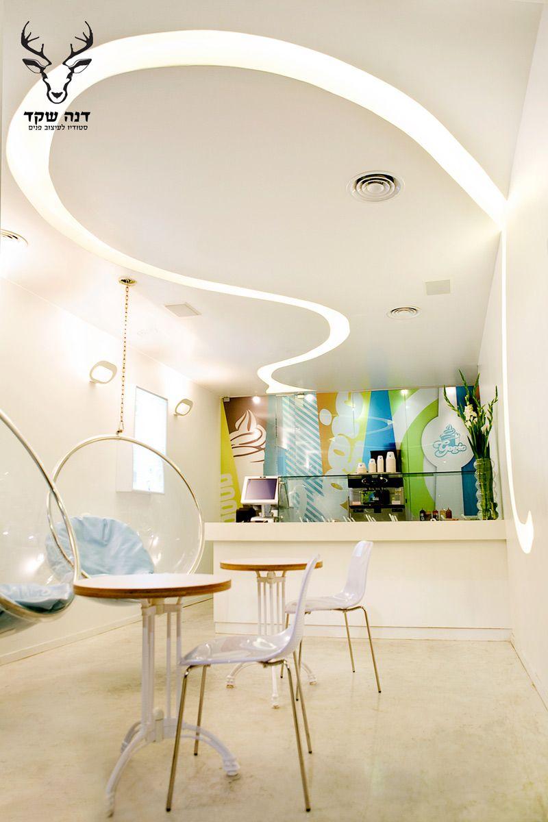 Interior design by dana shaked yogurt bar israel