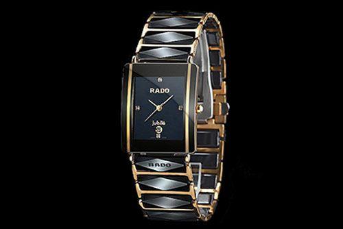 47adee736905 Мужские часы Rado Integral. Цена от 1990 руб. Интернет-магазин. Бесплатно  доставляем