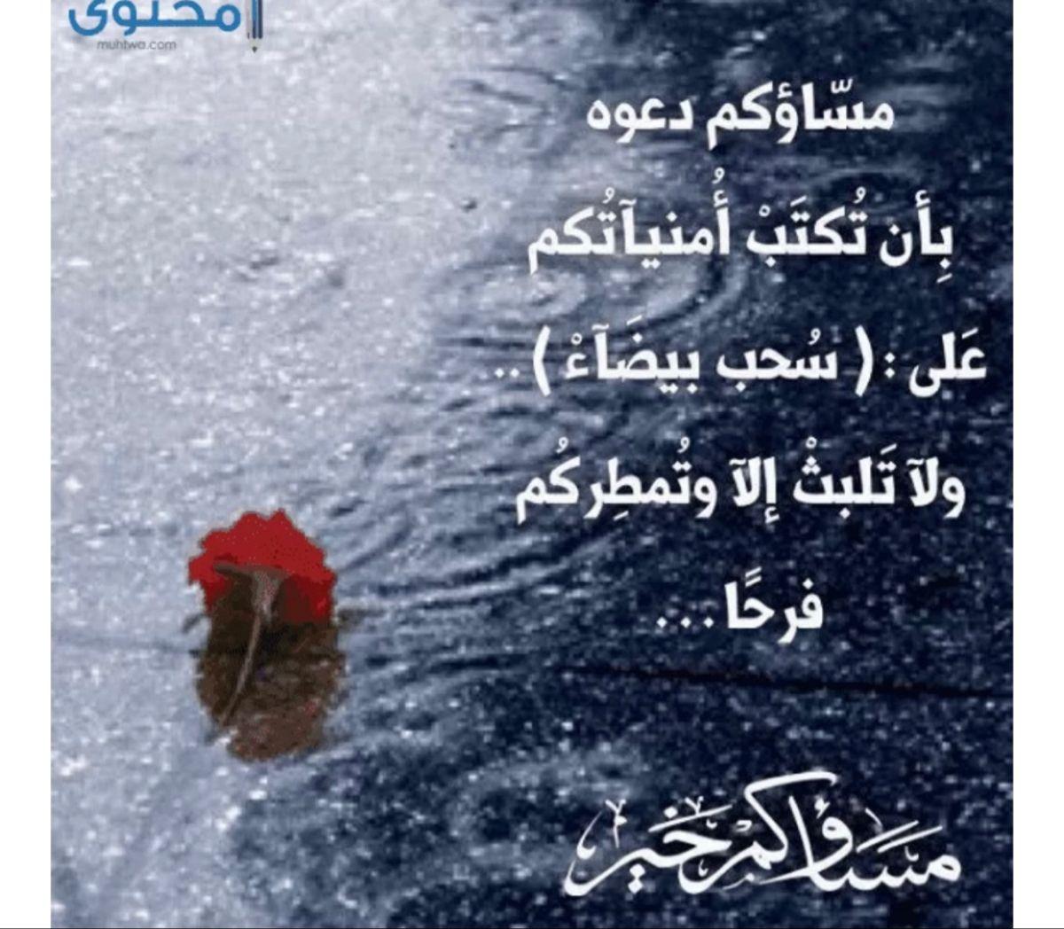 Pin By Ummohamed On اسماء الله الحسنى In 2021 Morning Texts Good Evening Good Morning Good Night