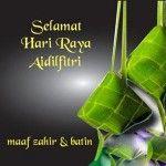 Selamat Hari Raya Aidilfitri 1433h Selamat Hari Raya Wallpaper Wa Eid Card Designs