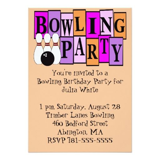 KRW Bowling Birthday Party Announcement
