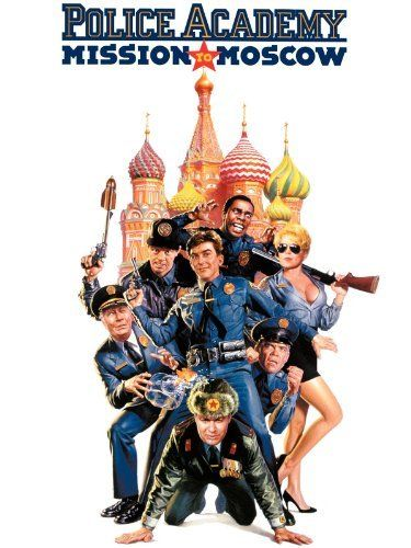 190 Police Academy Ideas Police Academy Police Police Academy Movie