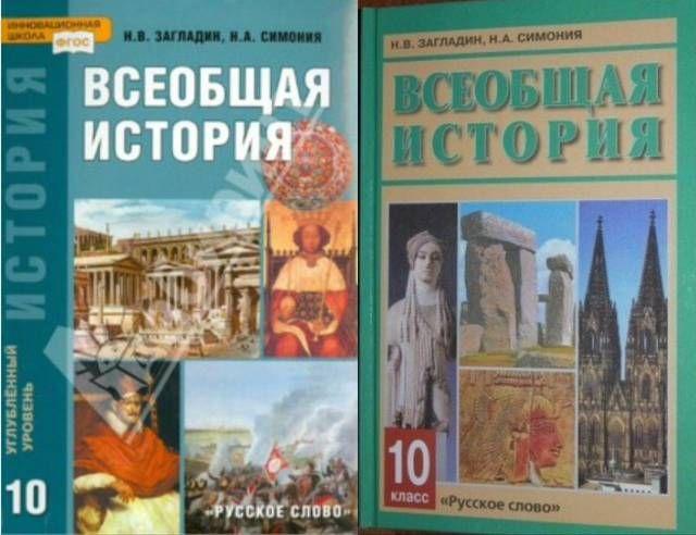 Гдз по истории россии 10 класс павленко вопросы