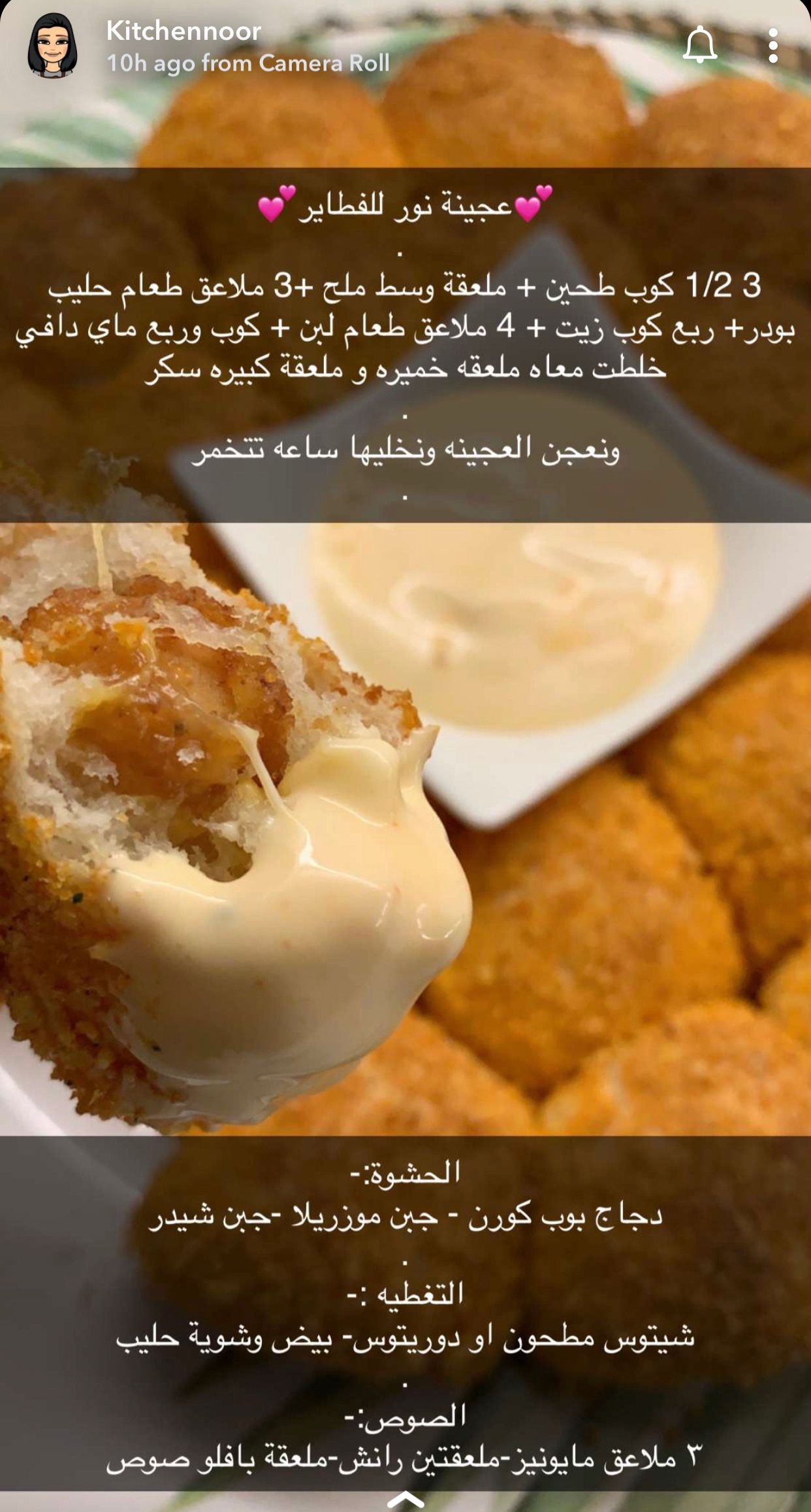Pin By Hebah On Recipes Sweets Desserts Food Arabic Food