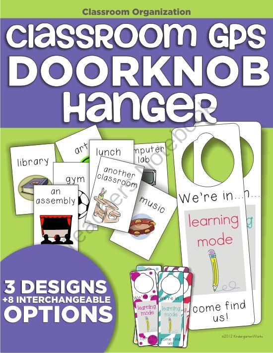 Classroom GPS Doorknob Hangers from KindergartenWorks on TeachersNotebook.com (12 pages)