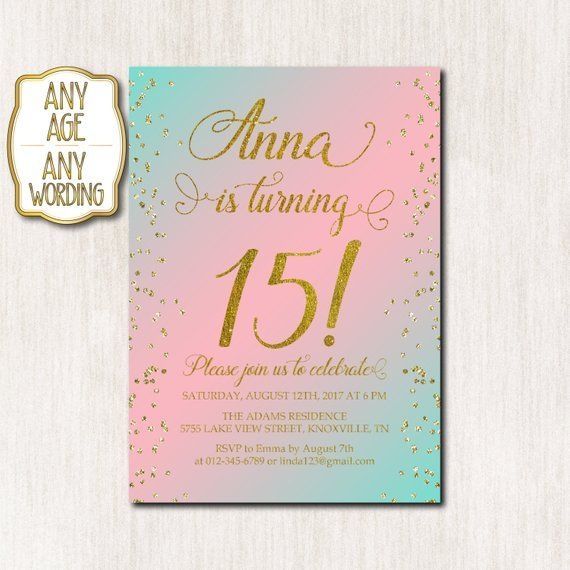 15th Birthday Invitation Fifteenth Birthday Pink And Mint Spring