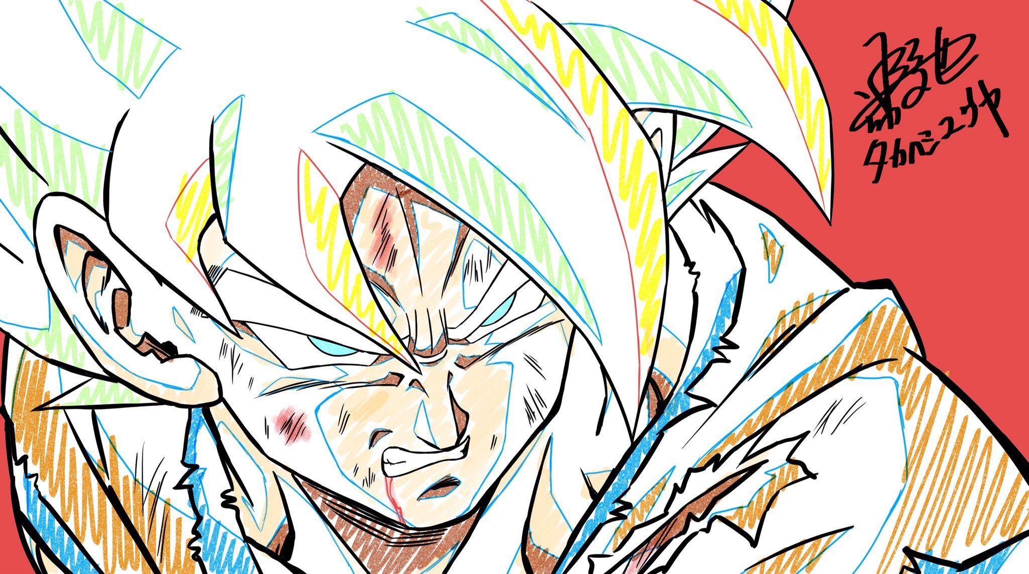 高橋 優也 アニメ作画 on twitter anime dragon ball super dragon ball artwork dragon ball art