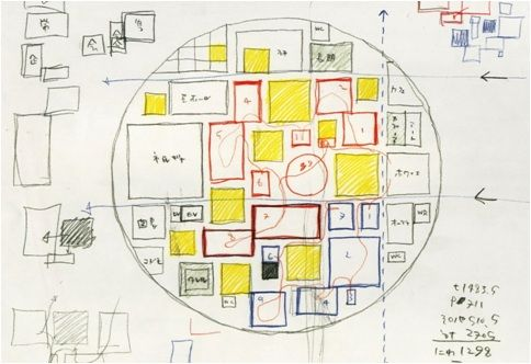 Architects Drawing at GetDrawings.com | Free for personal ...
