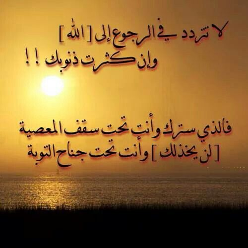 Pin By Noor Cr7 On اسلام Arabic Calligraphy Prayers Calligraphy