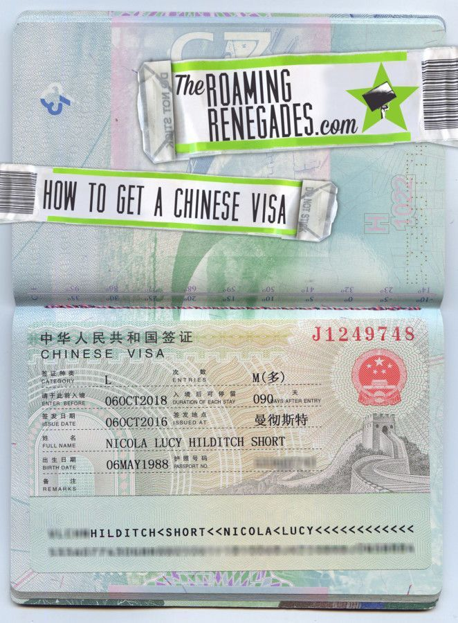 Chinese Visa Application Advice How To Apply For A Chinese Visa In