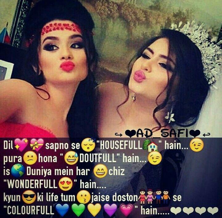 Muskan Girl Wallpaper Love You My Friends Best Friend Quotes Friendship