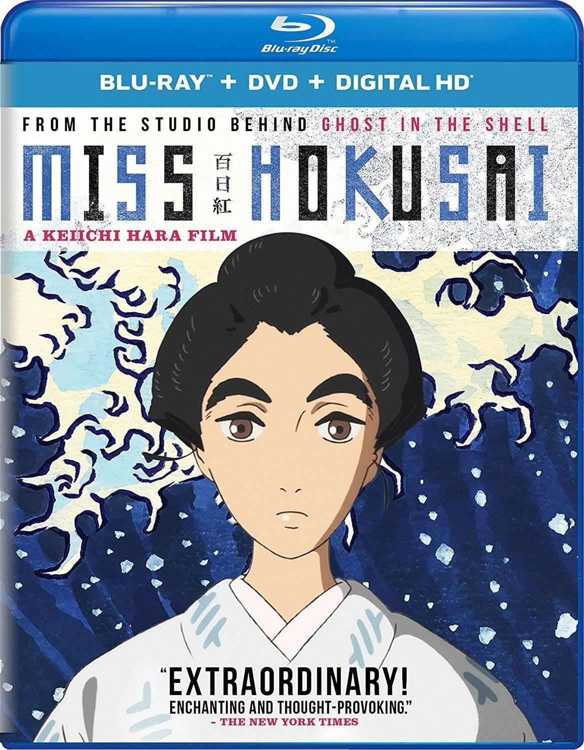 Miss Hokusai ** Bluray & DVD ** VG ** Includes slipcover