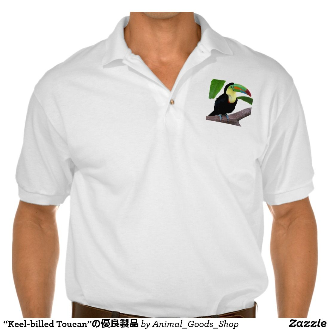 "The superior product ""of Keel-billed Toucan"" Polos"