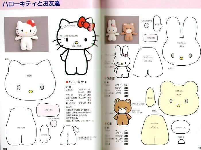 felt plushie templates free hello kitty my melody and cute bear sewing pattern
