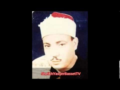 Sheikh Abdul Basit Surah Maryam 1966 South Africa Abdul Basit
