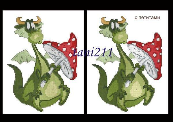 Gallery.ru / Ninja Dragon - Небесплатные - tani211