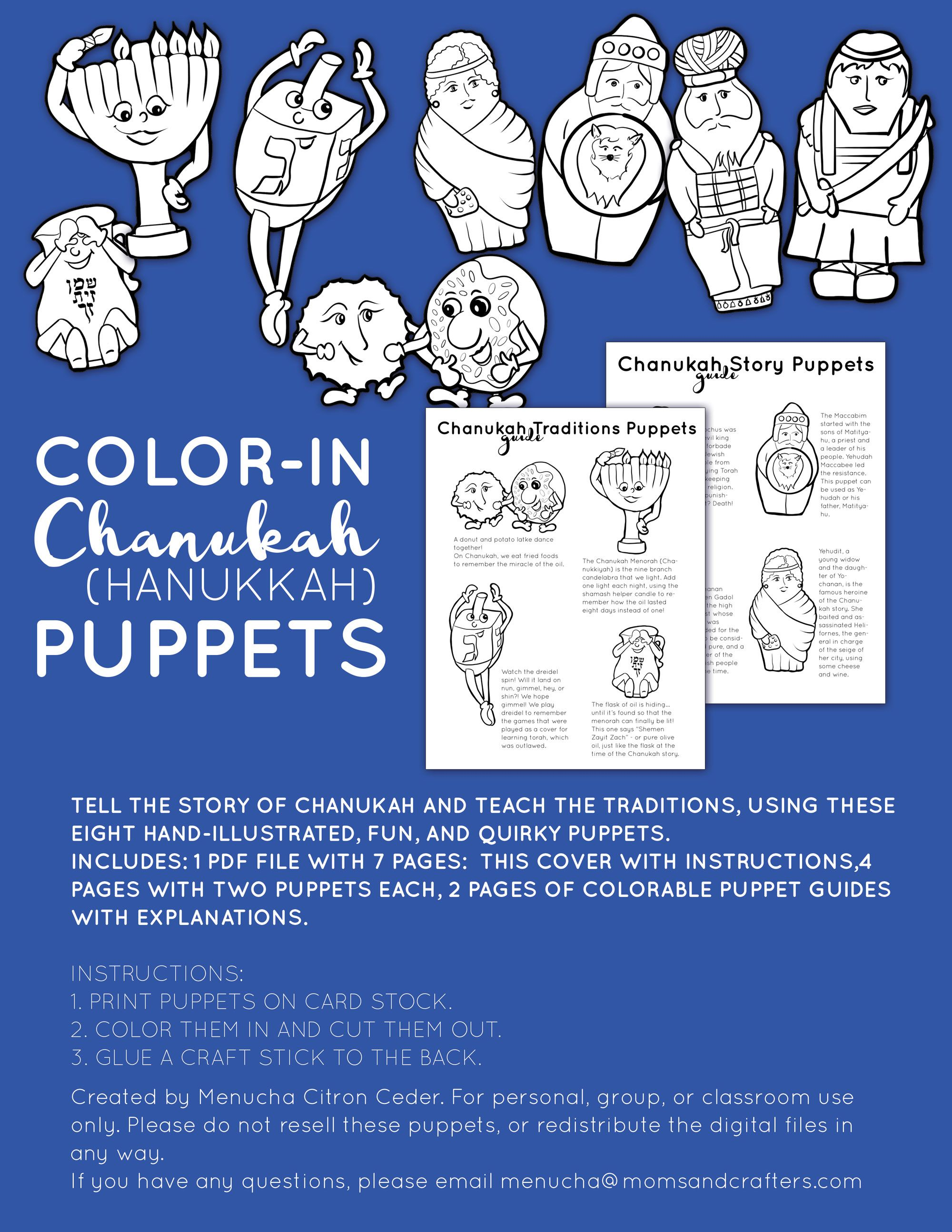 Chanukah Puppets Coloring Pages Beyond The Balagan Coloring