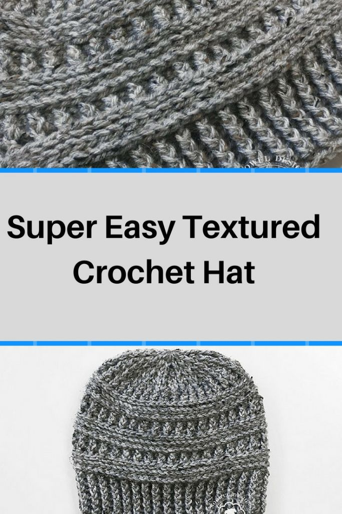 Free Pattern] Super Easy Textured Crochet Hat | Crochet | Pinterest