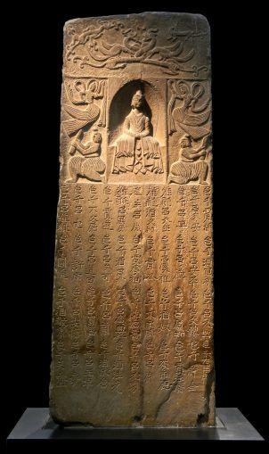 Gallery iiii buddha 문화