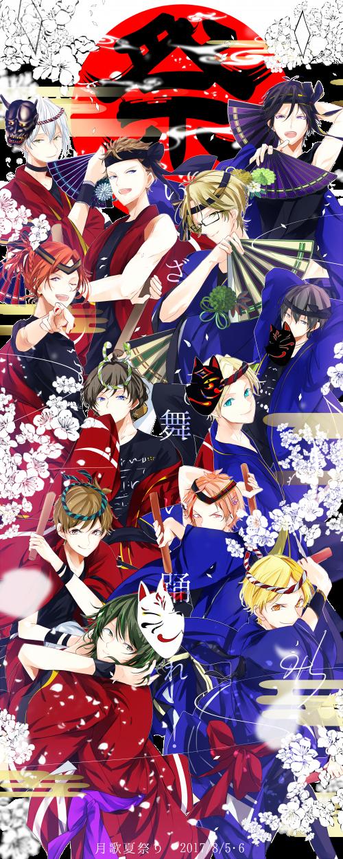 Tsukiuta in 2020 Tsukiuta the animation, Anime, Anime boy